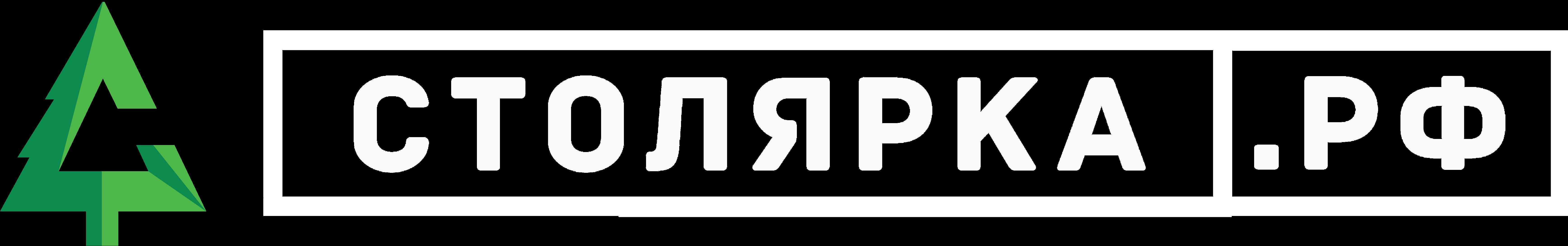 Столярка.РФ